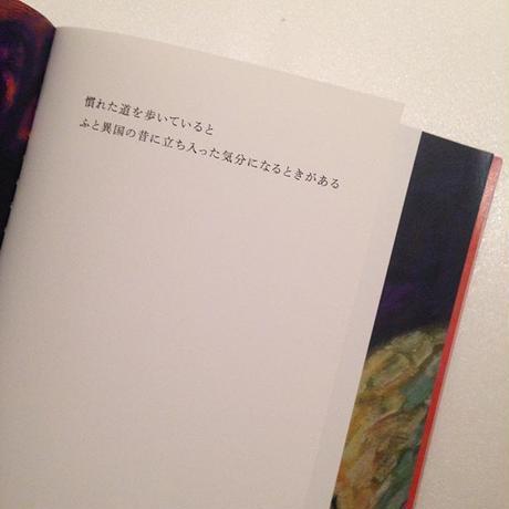 絵:阿部海太、文amakent、本:村上亜沙美|pinhole