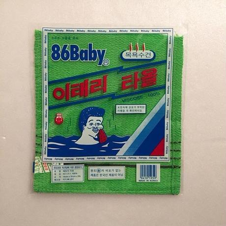86BABIES JAPAN and SOUTH KOREA
