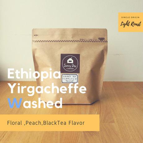 エチオピア  イルガチェフェG1 ウォッシュド  200g