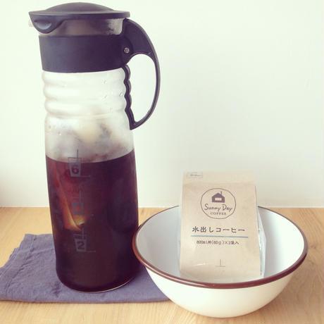 水出しコーヒーバッグ 60g×2袋入