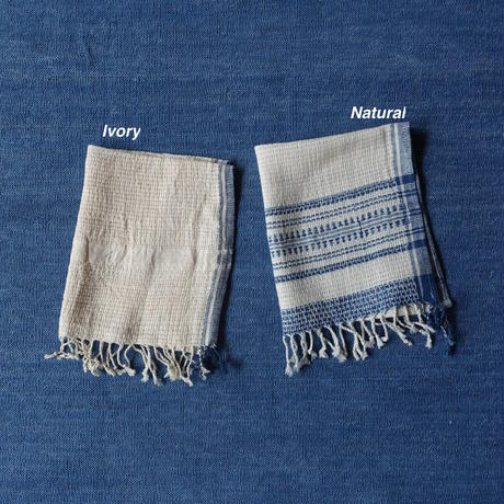 Organic Khadi Basket Hand Towels (Ivory / Natural)