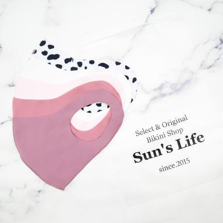 即納 Sun'slifeオリジナル 速乾性ATマスク Nude pink