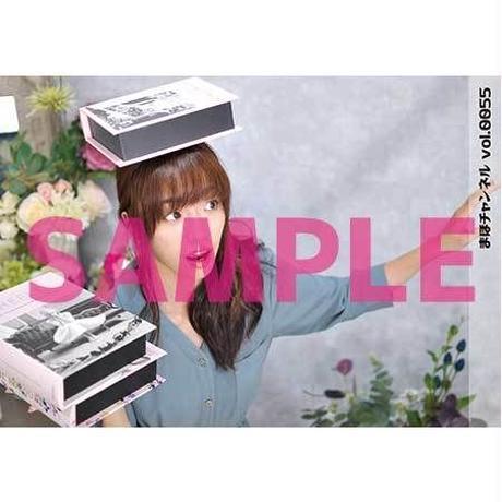 富田麻帆ブロマイドセット014