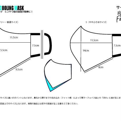 長時間着用が楽-2020放熱通気マスク【日本製】スーパークーリングマスク(放熱・吸熱・遮熱・紫外線カット・抗菌防臭)【ポリゴナル】