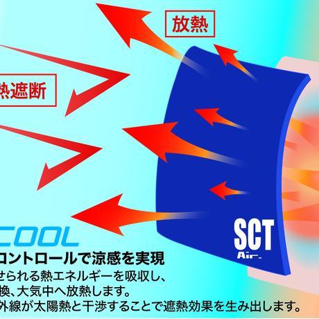 SUPER COOLING TOWEL Air. スーパークーリングタオル エアー 業界初! 高冷却機能タオルー吸水発冷+吸熱放熱+遮熱ー日本製 【ネイビー】