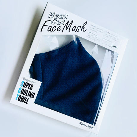 長時間着用が楽-2020放熱通気マスク【日本製】スーパークーリングマスク(放熱・吸熱・遮熱・紫外線カット・抗菌防臭)【インディゴ】