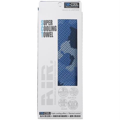 SUPER COOLING TOWEL Air. スーパークーリングタオル エアー 業界初! 高冷却機能タオルー吸水発冷+吸熱放熱+遮熱ー日本製 新発売【カモフラージュ】