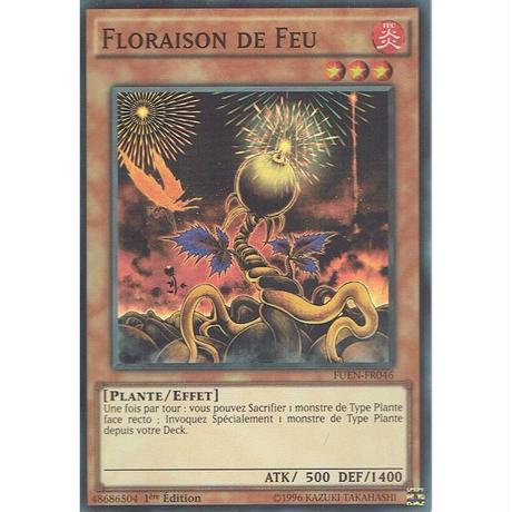 フランス語版 FUEN-FR046 Lonefire Blossom ローンファイア・ブロッサム (スーパーレア) 1st Edition