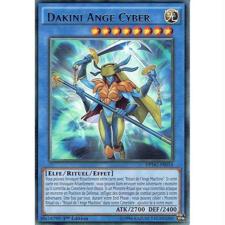 フランス語版 DPDG-FR014 Cyber Angel Dakini サイバー・エンジェル-荼吉尼- (レア) 1st Edition
