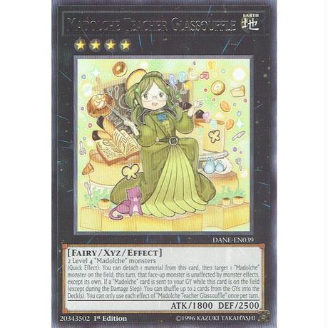 英語版 DANE-EN039 Madolche Teacher Glassouffle ティーチャーマドルチェ・グラスフレ (レア) 1st Edition