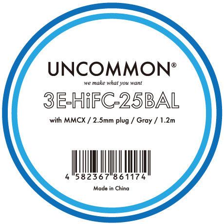 UNCOMMON 3E-HiFC-25BAL(MMCXコネクタ付イヤホンケーブル/1.2m/2.5mmプラグ)