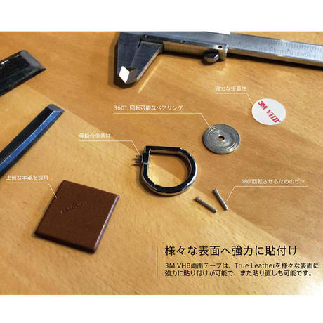 ABSOLUTE・JUST RING / True Leatherシリーズ Signature スマートフォンリング