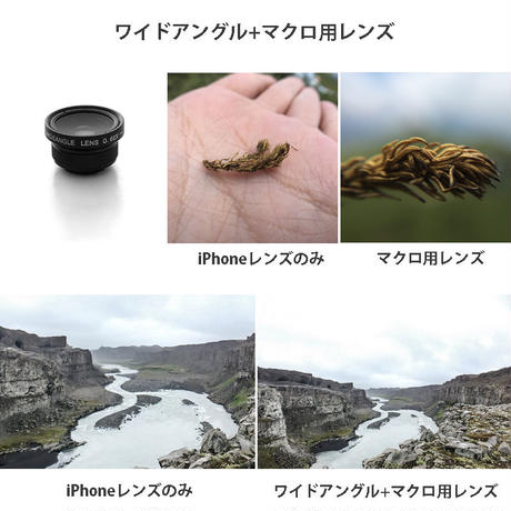 【SUPER KOPEK限定】bitplay SNAP! 7 for iPhone 7(SNAP!7 + 標準ワイドレンズセット)