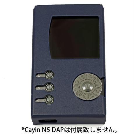 Cayin N5 DAP専用レザーケース