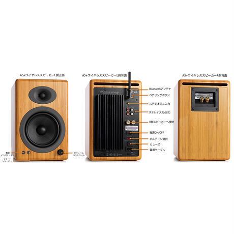 Audioengine・A5+ ワイヤレス・パワードスピーカー(ソリッドバンブー)