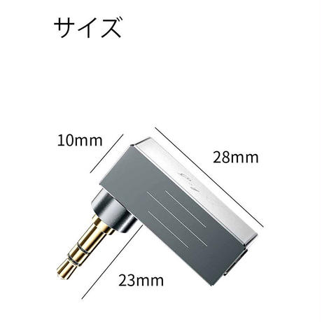 Cayin PH-35X 3.5mm TRS to 4.4mm TRRRS変換アダプタ