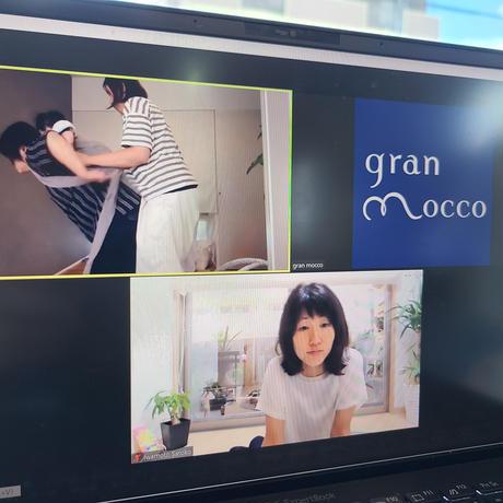 2021年9月30日(木)オンライングランモッコアンバサダー養成講座