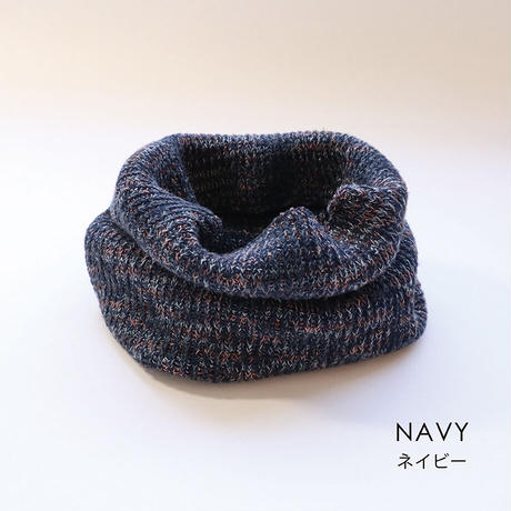 コットン × シルク MIXカラー ネックウォーマー〚NE1183〛