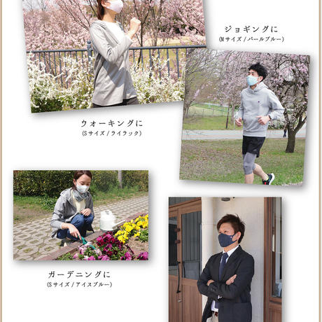 春夏ワイルドシルクマスク〚MA1286〛Mサイズ
