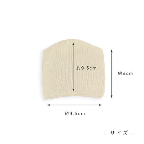 くちびる潤う シルクニットインナークロス  4枚入り〚MA1160〛