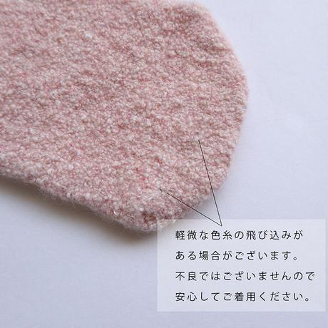ぷちぷちソフトソックス〚LE1274〛