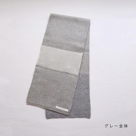 差し込みニットマフラー〚NE0818〛