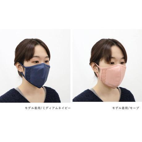 シルク なめらかマスク(レース付)〚MA1279〛