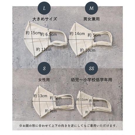 シルクのなめらかマスク(アジャスター付)〚MA1198〛SSサイズ
