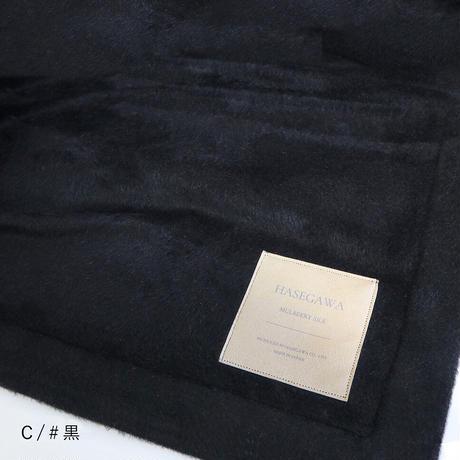 マルベリーシルク毛布〚BL1093〛