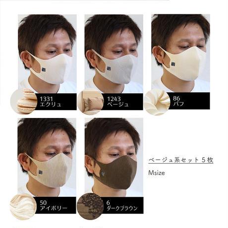 ZEN 3DシルクマスクM (男性サイズ)5枚セット〚MA1168〛