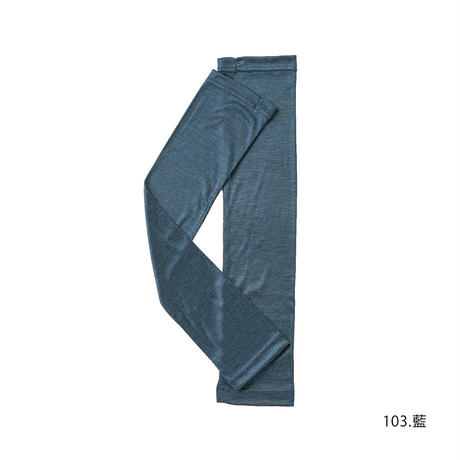 シルクのすべすべ 日よけカバー<うで用>〚GL0356〛