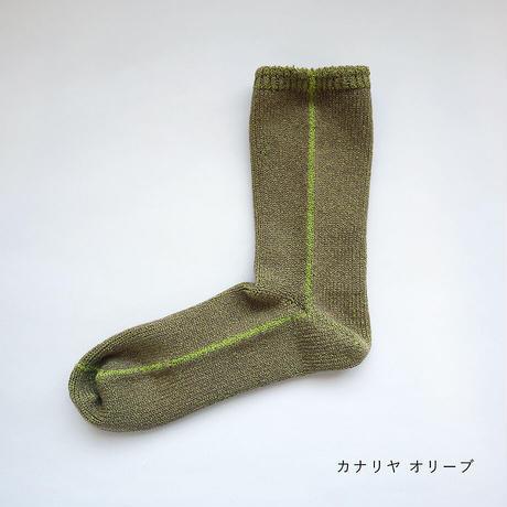 内側シルクの呼吸する靴下 メンズ〚LE1316〛