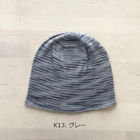 天竺ニット帽〚CA0415〛