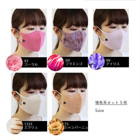 ZEN 3Dシルクマスク S (女性サイズ)5枚セット〚MA1168〛