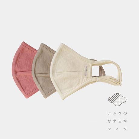 シルクのなめらかマスク(アジャスター付)〚MA1197〛Sサイズ