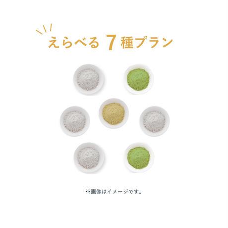 【定期便】えらべる7種