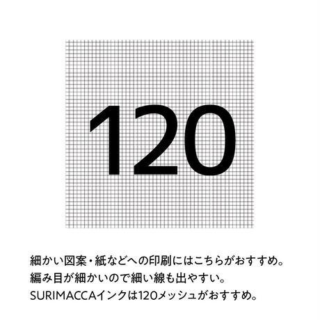 シルク製版【XSサイズ】