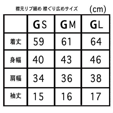 5.6 oz/ SUHA STUDIO - T / インクジェットプリント