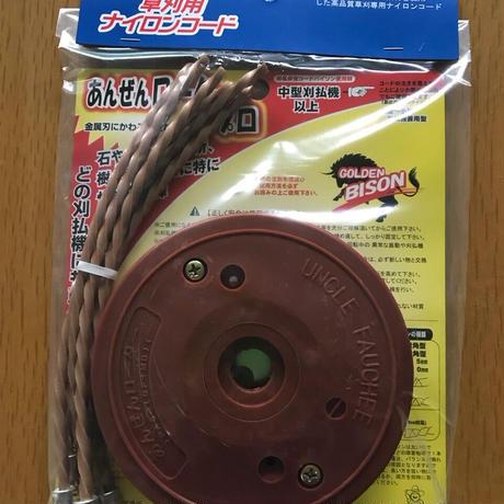 国産高品質!極太コード専用草刈り用ヘッド「バイソン!」4mm四角ツイスト6本付き