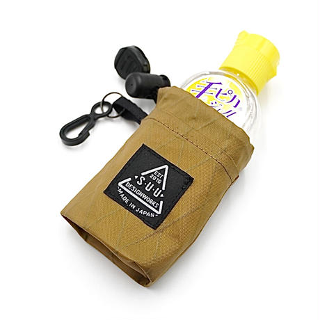 mini pouch(開発中)