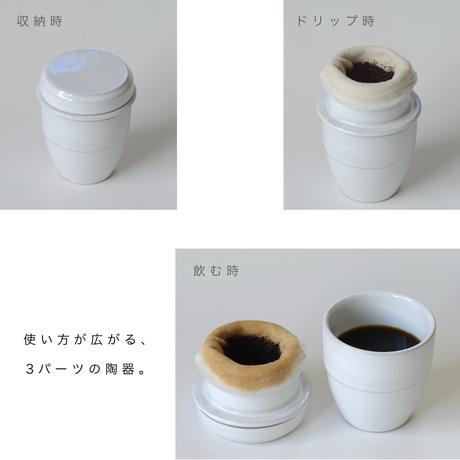 """陶器のネルドリッパー""""スピール"""" 専用フィルター2枚付き"""