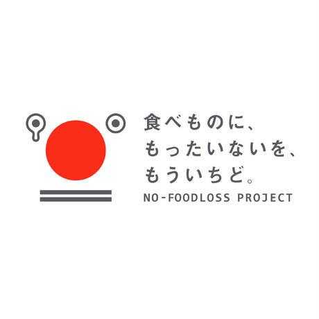 【食品ロス対策】すずしょく『もったいない』BOX