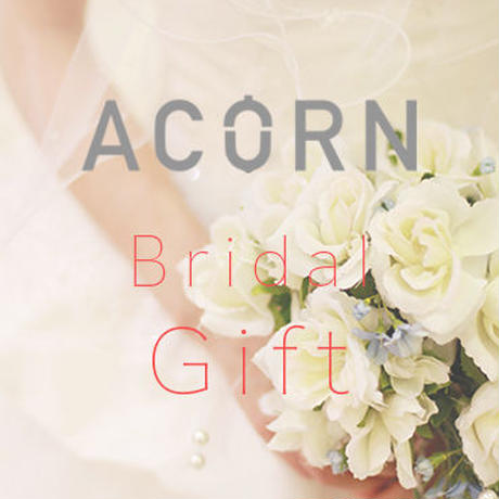 ACORN private salon Gift 「Bridal Gift」