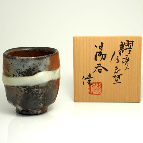 No.153:YOHEN Gold SHINO Cup「耀変金志埜湯呑」