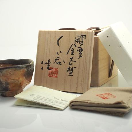 No.129:Gold SHINO SAKE Cup「耀変金志埜ぐい呑」