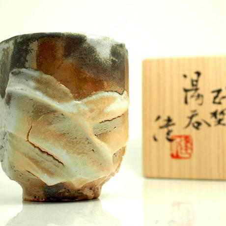 No.155:YOHEN SHINO Cup「耀変志埜湯呑」