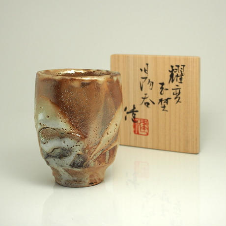 No.154:YOHEN SHINO Cup「耀変志埜湯呑」