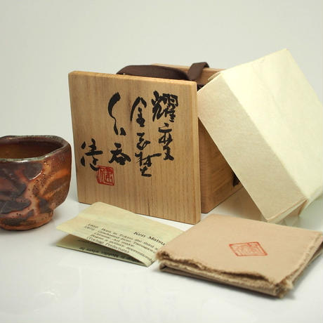 No.90:YOHEN Gold SHINO SAKE Cup「耀変金志埜ぐい呑」