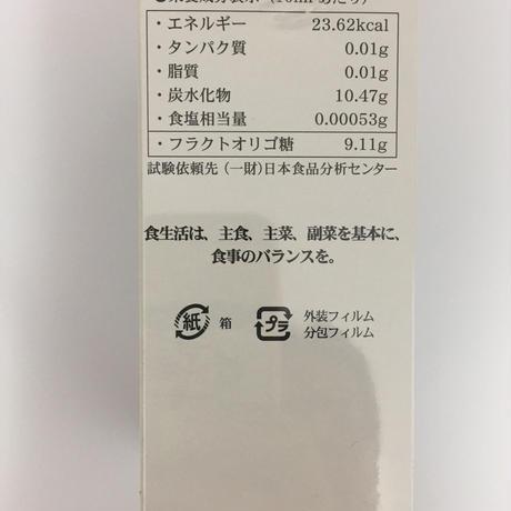 腸の元気に!オリゴ糖+植物発酵エキス ピトア 30包入