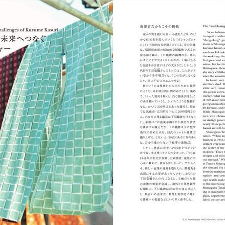 TRAVEL UNA No.3(特別編集号) (印刷版) 【数量限定・ポストカード付】